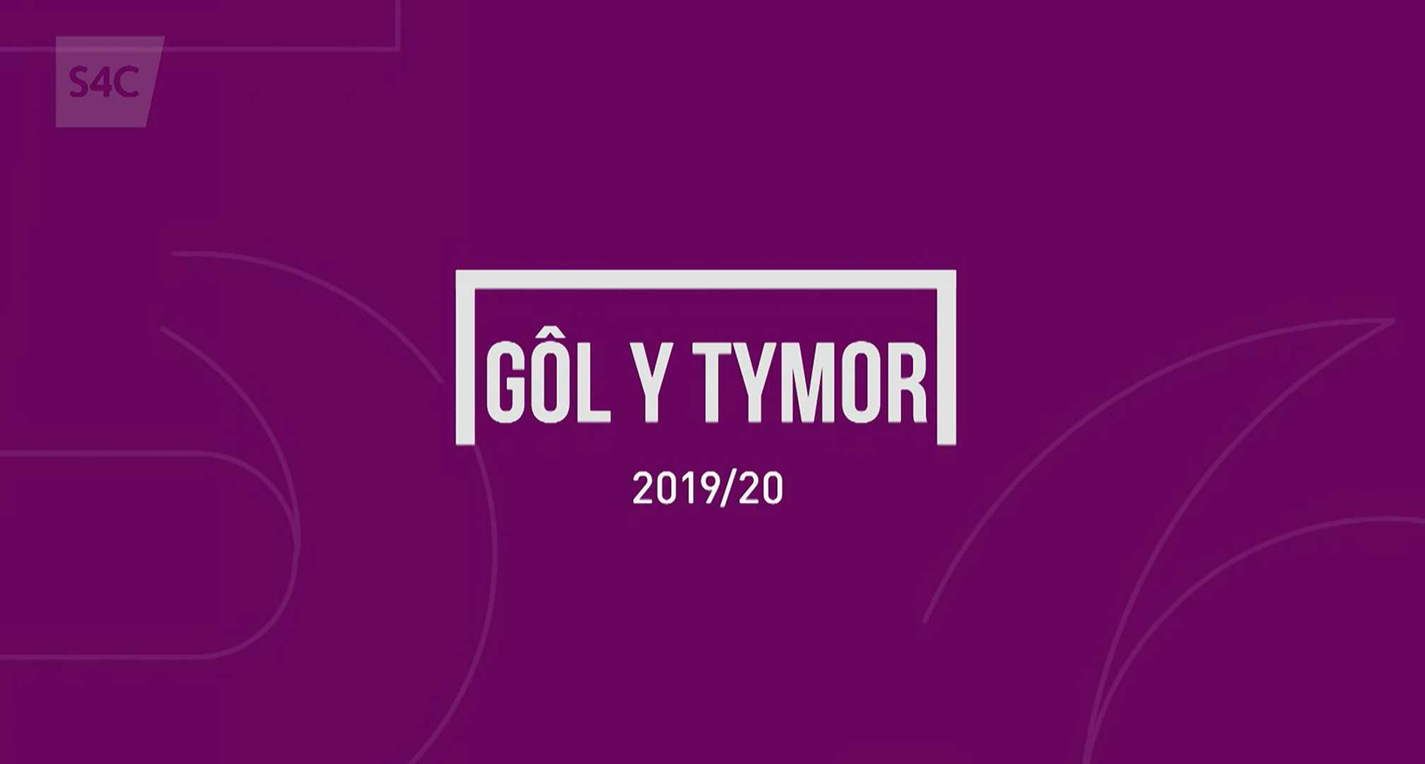 Gôl y Tymor: rhestr fer