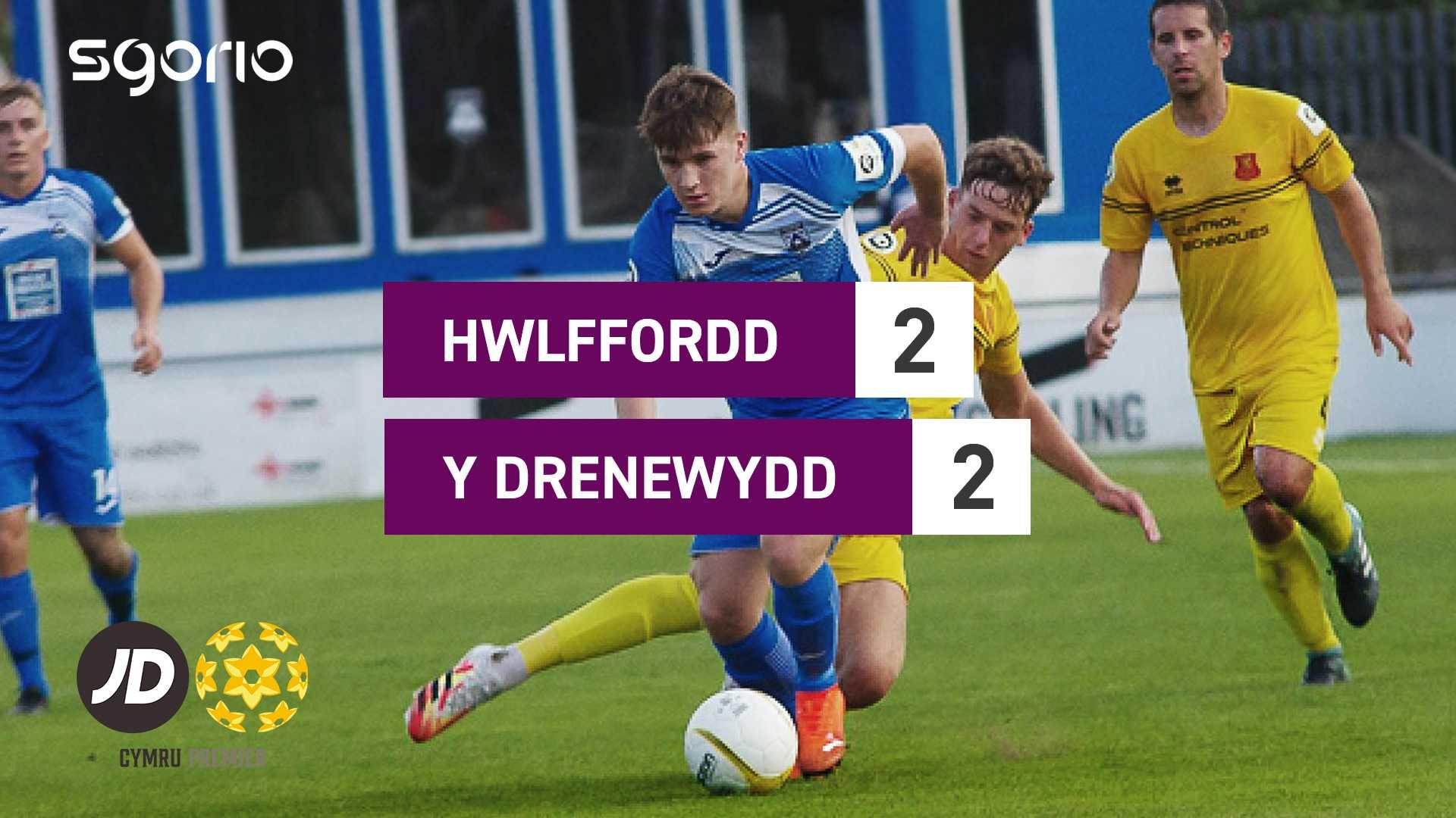 Hwlffordd 2-2 Y Drenewydd