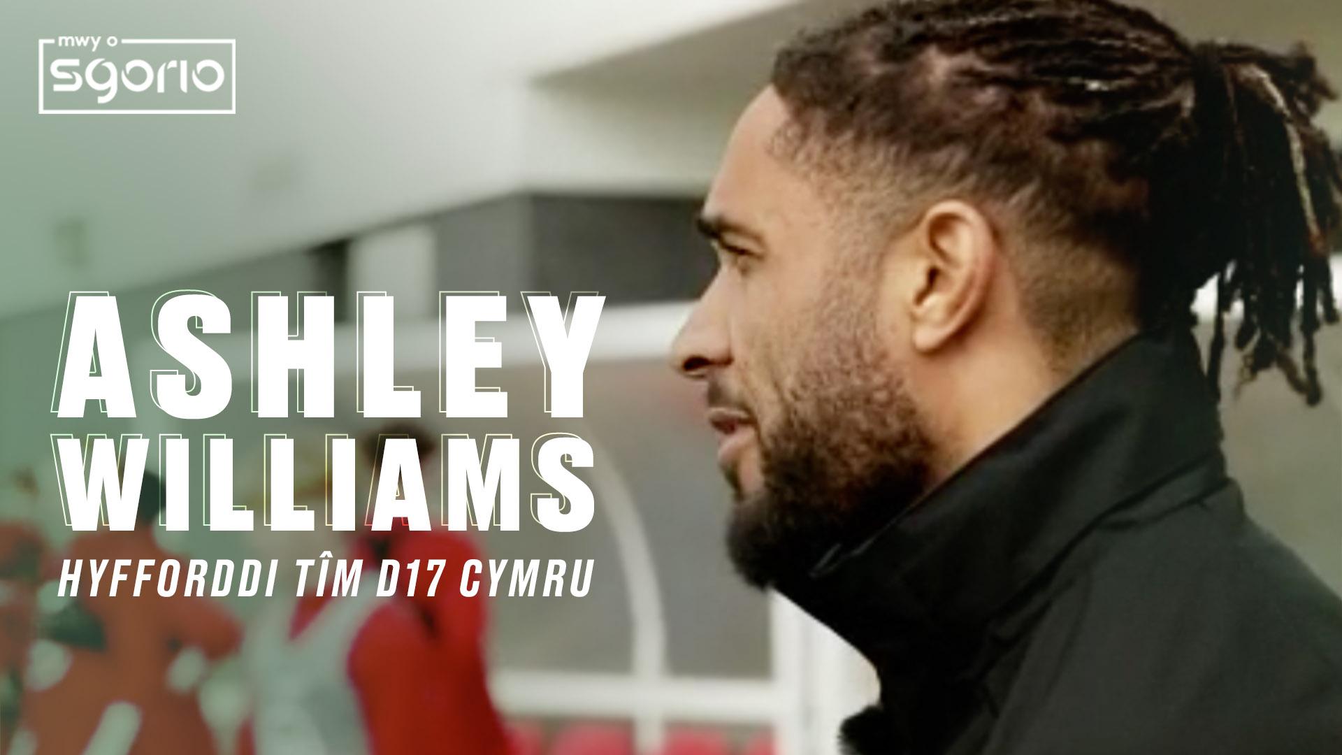 Ashley Williams: Hyfforddi tîm D17 Cymru