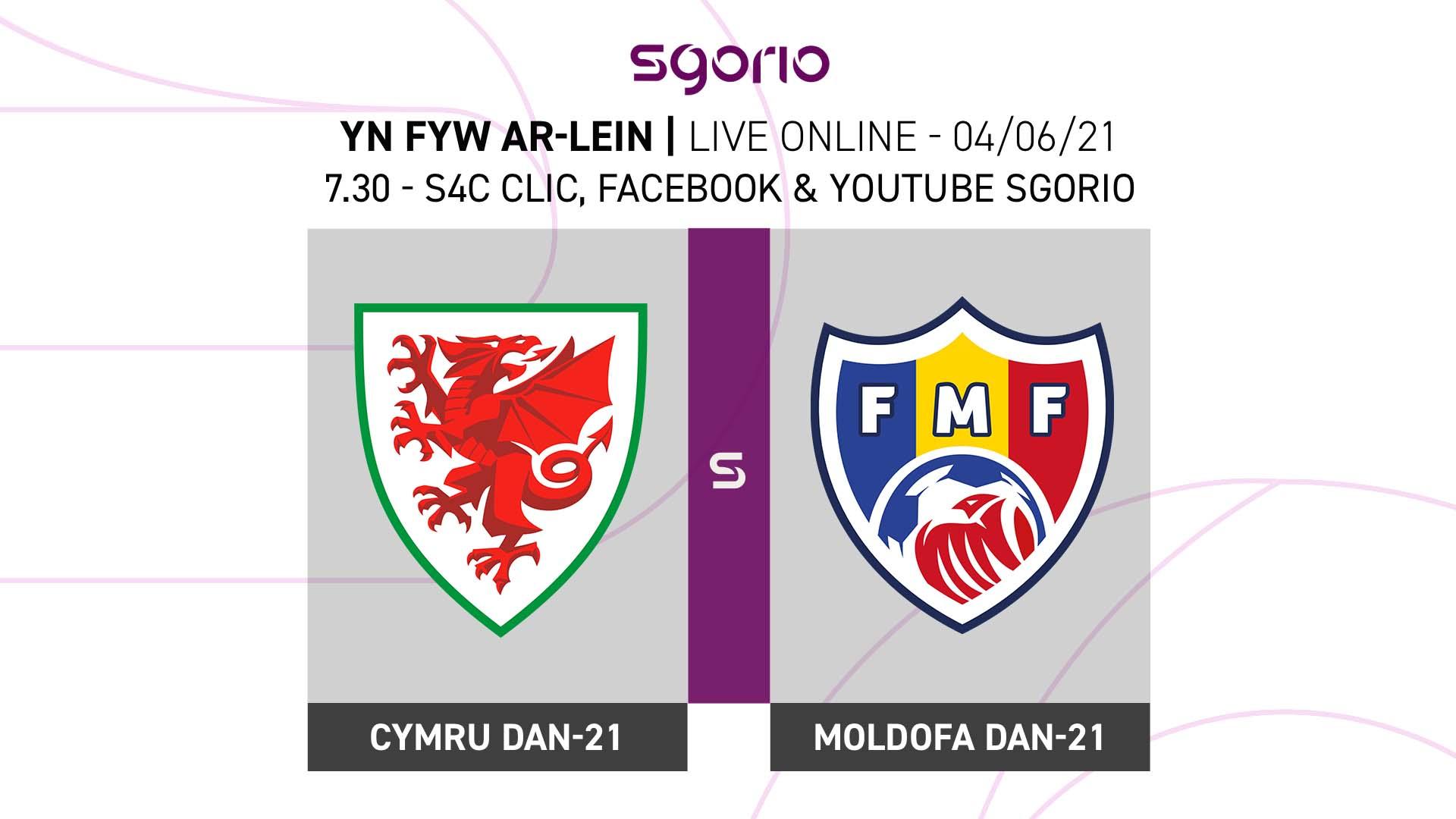 Cymru D21 v Moldofa D21 – yn fyw ar-lein