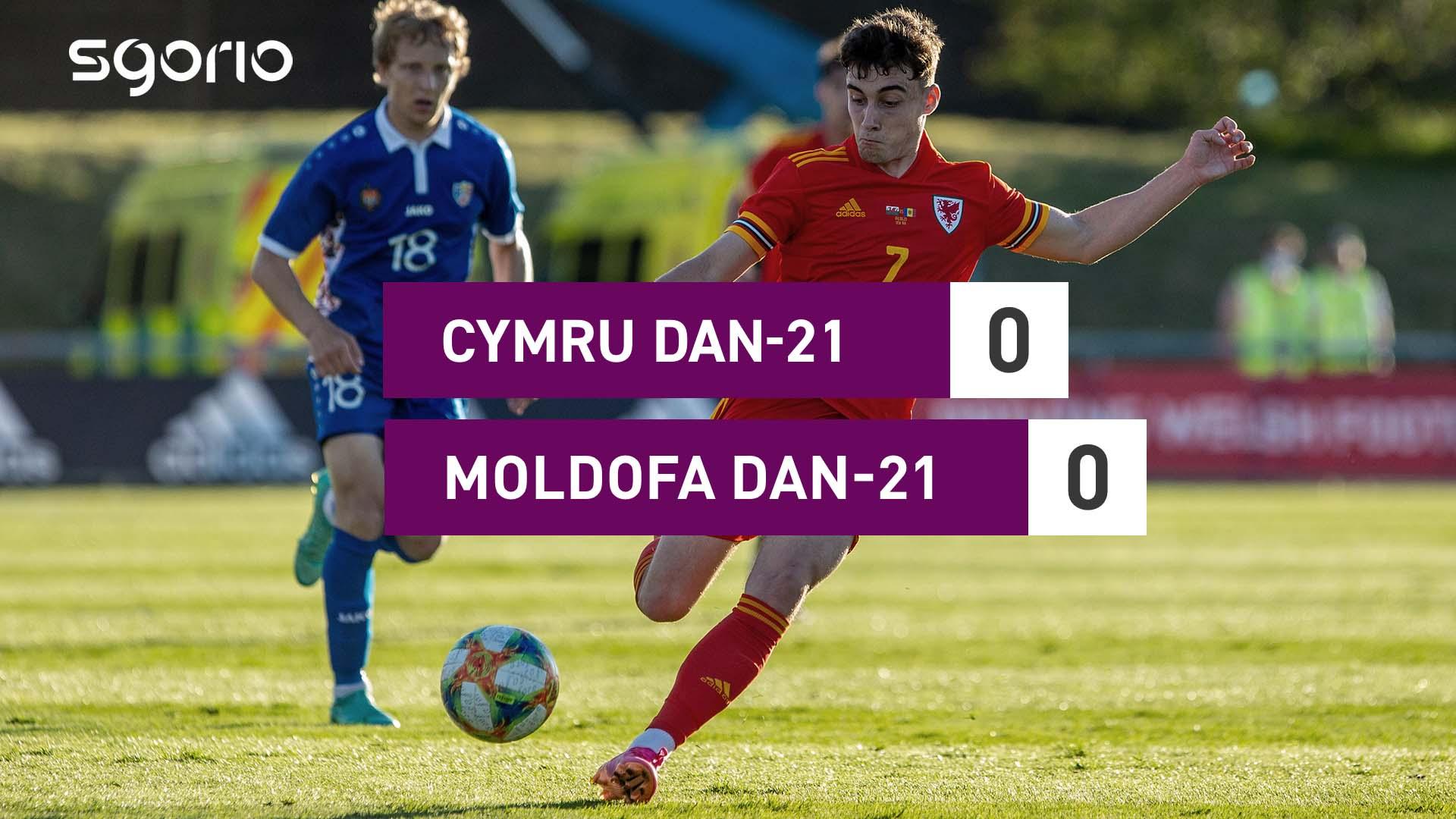 Cymru D21 0-0 Moldofa D21