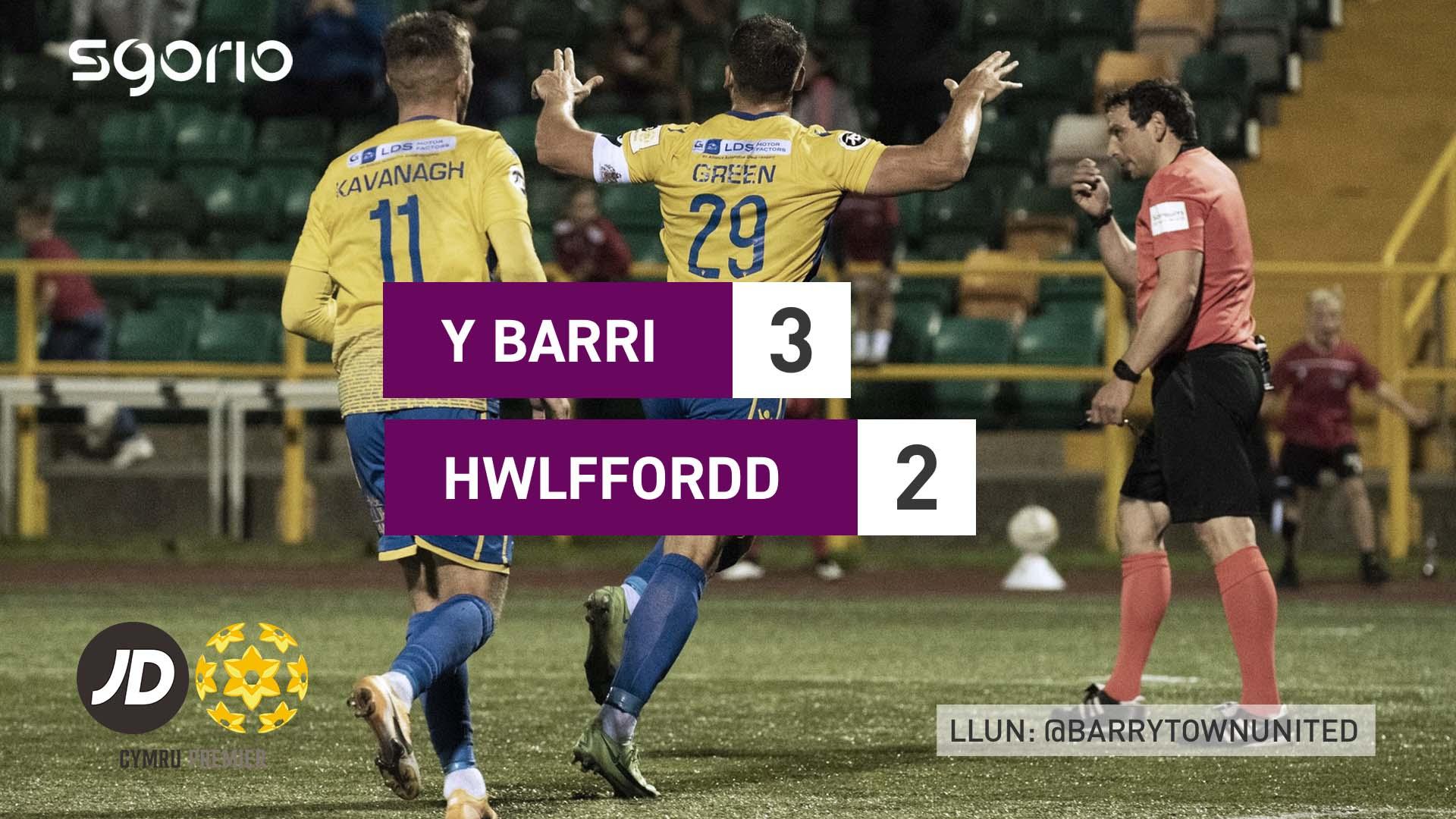 Y Barri 3-2 Hwlffordd